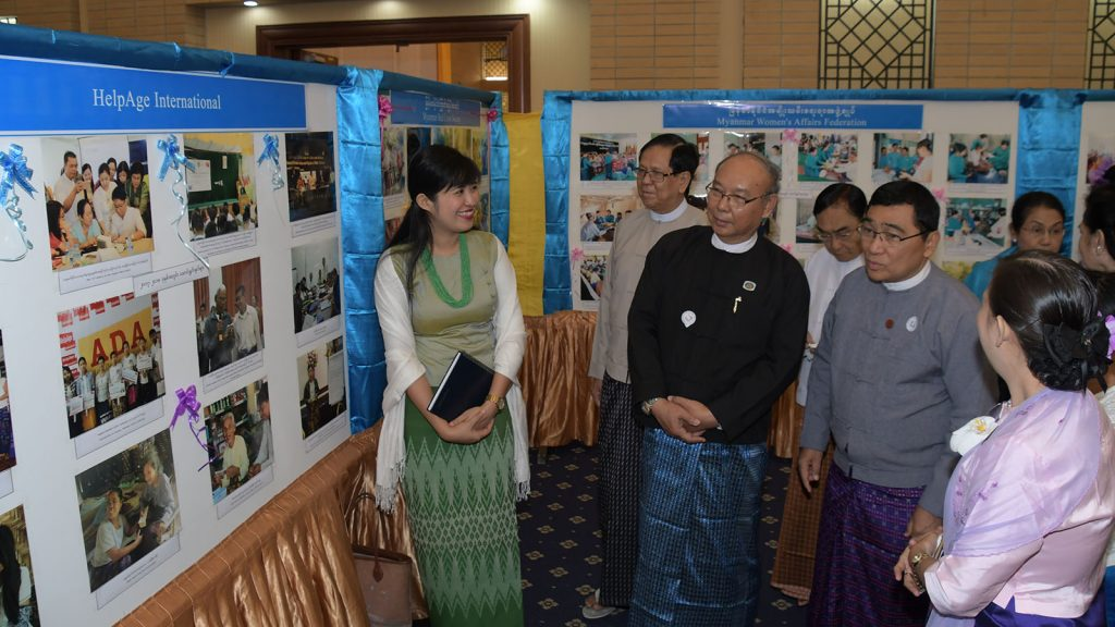 Amyotha Hluttaw Speaker Mahn Win Khaing Than, Union Minister Dr. Win Myat Aye officials observing the pictures showcasing the activies of older persons.Photo: MNA