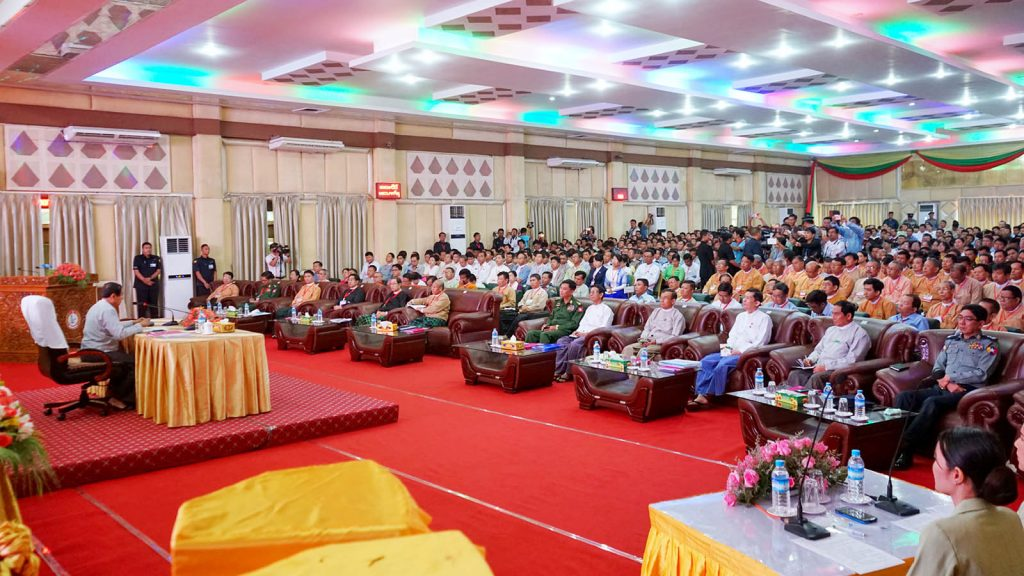 President U Win Myint meets with Magway Region's authorities, MPs, judiciary officials and government employees as part of his tour in which he hopes to speed up the momentum of reforms.