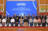 State Counsellor calls for overcoming challenges with collective strength at UEHRD's  first anniversary