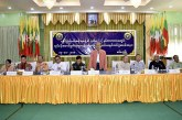 Rakhine State Gov't holds press conference on 2nd one-year term