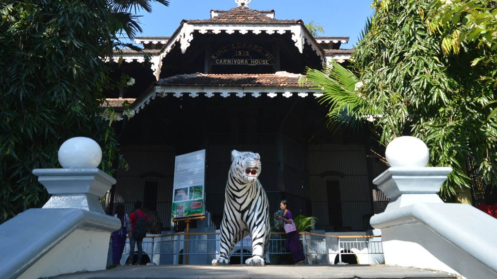 The tiger house building was one of the first structures built within the Rangoon Zoological Gardens.  Photo: Zar Ni Maung