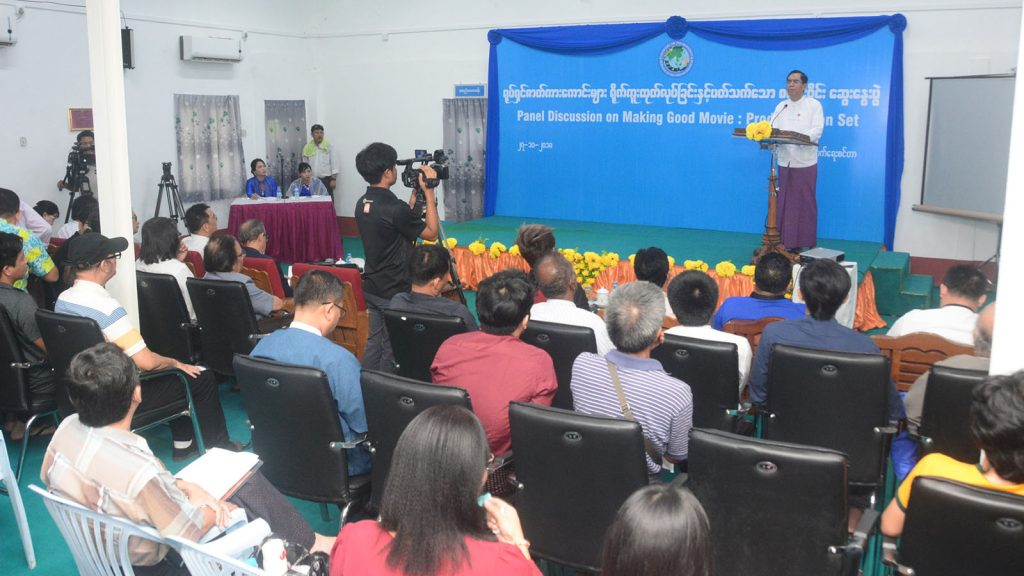 Deputy Minister U Aung Hla Tun delives the address at graduation ceremony of the MJI in Yangon. Photo: Ye Htut