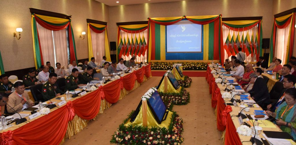 The Second day of the special meeting between the Union Government and leaders from Nationwide Ceasefire Agreement Signatory Ethnic Armed Organizations being held in Nay Pyi Taw yesterday.PHOTO: MNA