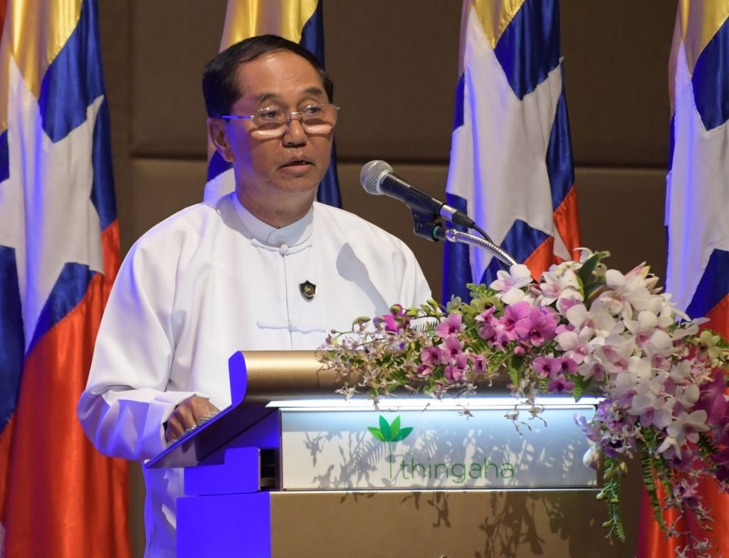 Vice President U Myint Swe delivers an opening address at the 54th Myanmar Police Force Day celebration in Nay Pyi Taw yesterday.Photo: MNA