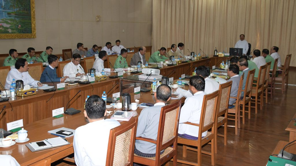 Vice President U Myint Swe addresses the first coordination meeting of the central committee for holding the 71st Independence Day ceremony.  Photo: MNA
