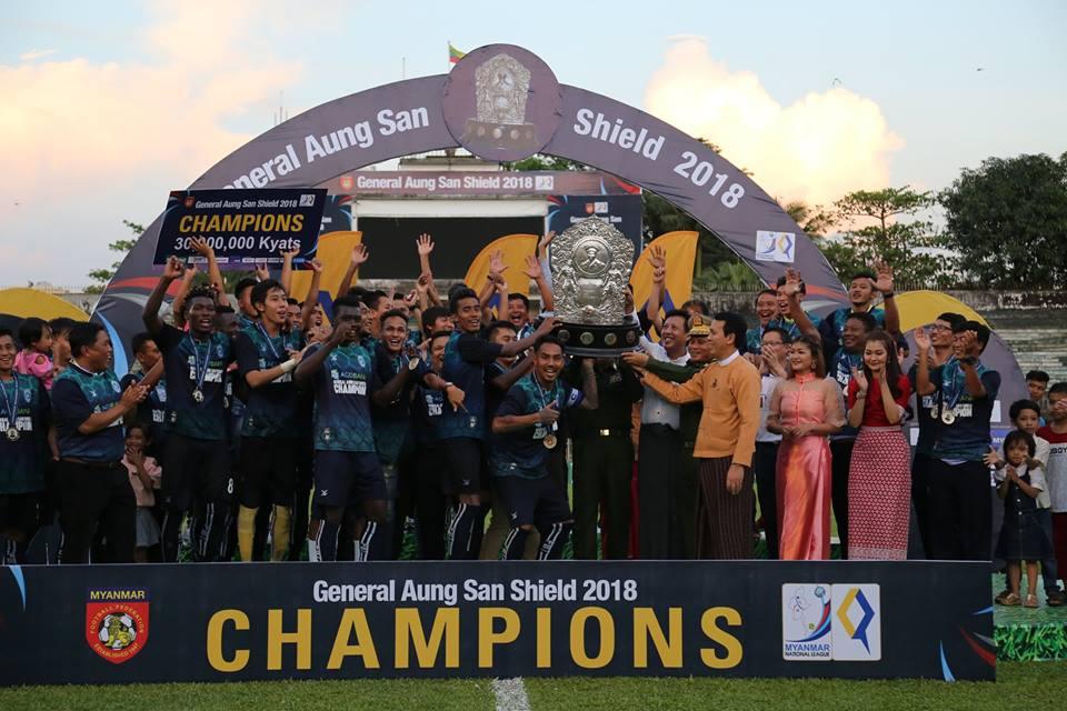 General Aung San Shield