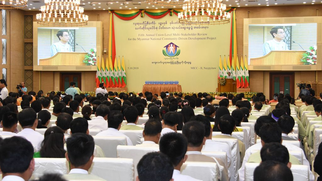 Union Minister Dr. Aung Thu attends the Fifth Annual Union Level Multi-Stakeholder Review for the MNCDD Project. Photo: MNA