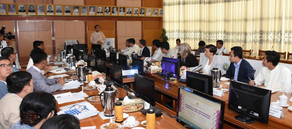 Deputy Minister U Aung Hla Tun gives the opening speech at the meeting to prepare for 7th Media Development Conference.Photo: MNA