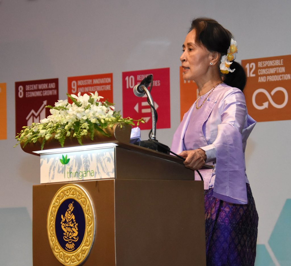 State Counsellor Daw Aung San Suu Kyi delivers an address at the reception to mark the 73rd United Nations Day held in Thingaha Hotel, Nay Pyi Taw.photo: mna