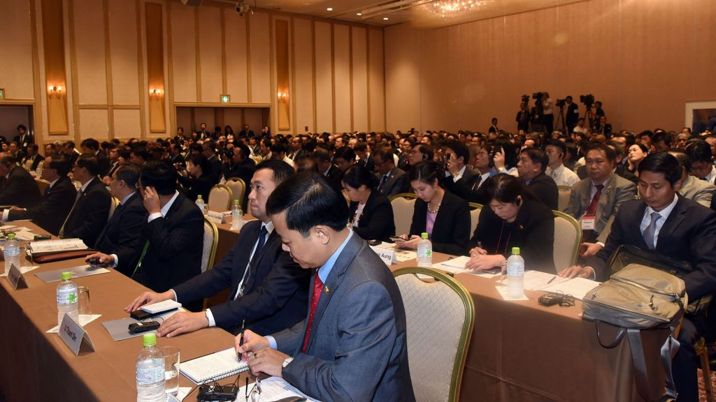 Myanmar Investment Conference 11 72