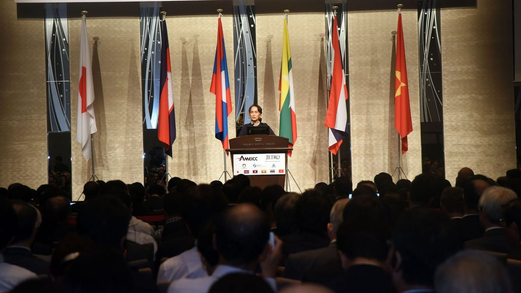 State Counsellor Daw Aung San Suu Kyi addresses the 10th Mekong-Japan Summit Meeting and Japan-Mekong Economic Forum in Tokyo, Japan yesterday.Photo: MNA
