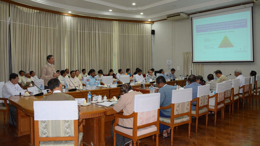 The coordination meeting on higher education works of Ministry of Education in progress. Photo: MNA