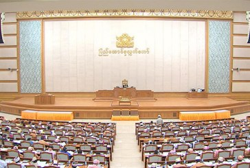 Second Pyidaungsu Hluttaw's tenth regular session holds fifth-day meeting