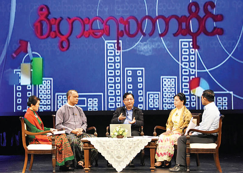 Reform means reforms carried out in government sector to improve private sector and to create economic growth– Director General U Aung Soe