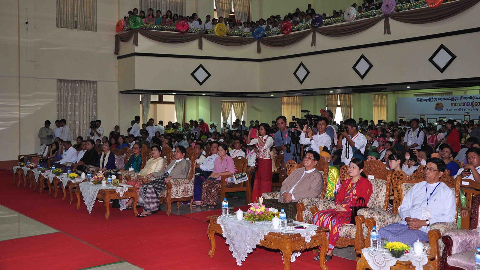 Union Minister Dr.Pe Myint and wife Daw Khaing Nwe Oo and the audience enjoy the youth's performance at the Children's Literature Festival .Photo: IPRD