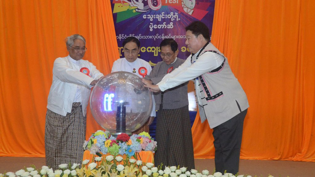 (From L to R) Union Ministers  Dr. Than Myint and Nai Thet Lwin, and Dr. Aung Tun Thet and MEEA Chairperson U Yaw Satt formally open the ceremony to hold Ethnics Culture Festival.Photo: MNA