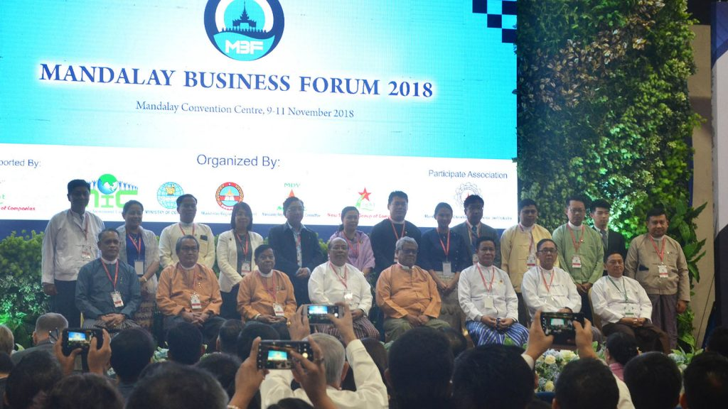 Chairman of  Myanmar Investment Commission U Thaung Tun, Mandalay Region Chief Minister Dr. Zaw Myint Maung and dignitaries pose for photo at opening Mandalay Business Forum 2018.Photo: Min Htet Aung (Mandalay)