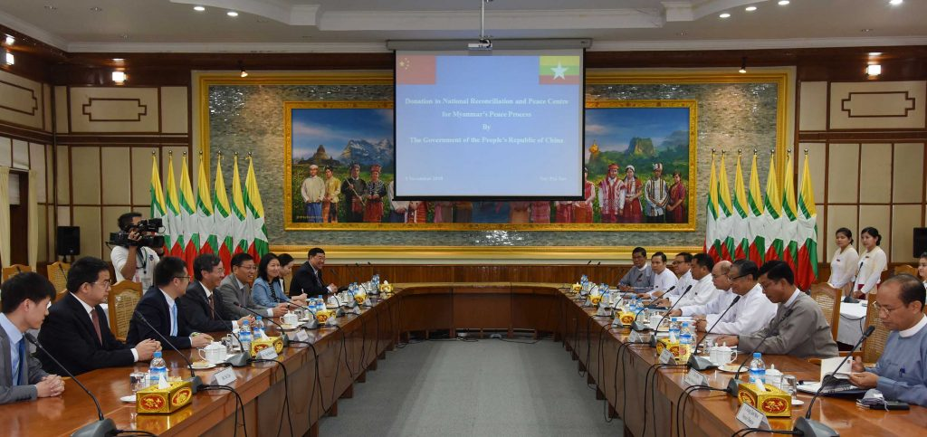 The National Reconciliation and Peace Center meeting with China's Special Envoy for Asian Affairs, Mr. Sun Guoxiang, on behalf of the Chinese government, in Nay Pyi Taw.photo: mna