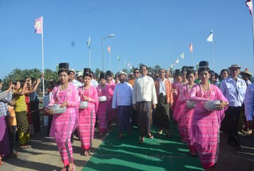 Kyauk Chun Bridge linking Ayeyawady Region, Rakhine State inaugurated
