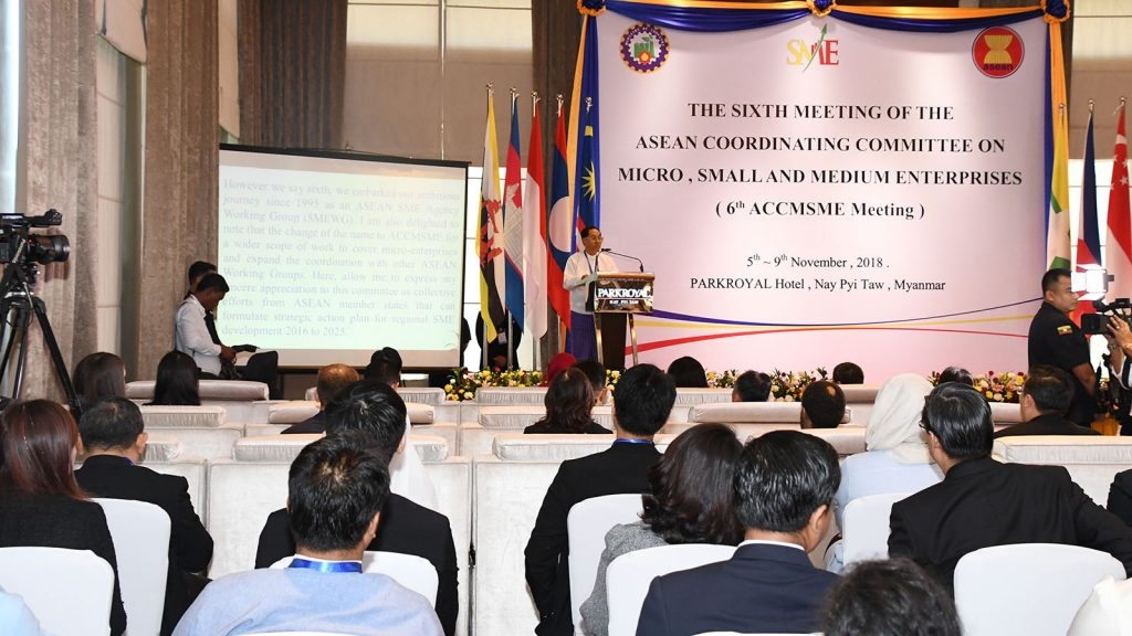Vice President U Myint Swe addresses at the Sixth Meeting of the ASEAN Coordinating Committe on Micro, Small and Medium Enterprises held in Park Royal Hotel, Nay Pyi Taw. photo: mna