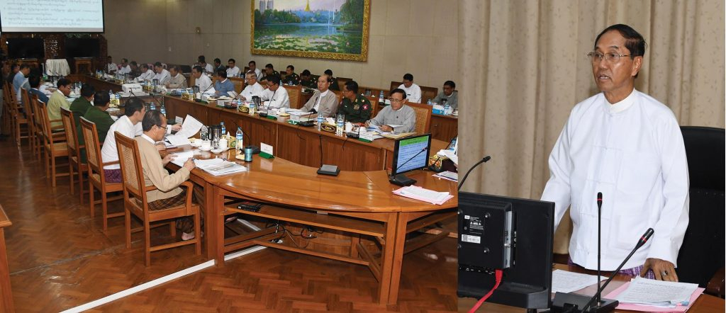 Vice President U Myint Swe addresses the second coordination meeting of the central committee for organizing Myanmar's 71st Independence Day celebrations. photo: mna