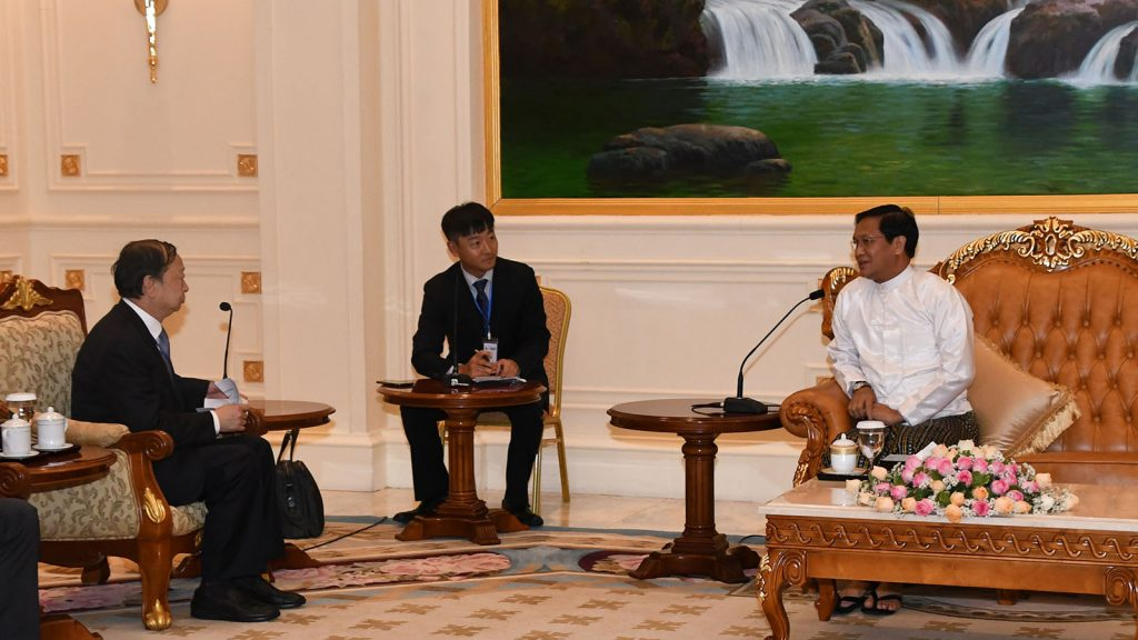 Vice President U Henry Van Thio holds meeting with Mr. Chang Zhenming, Chairman of CITIC Group from China, in the Presidential Palace in Nay Pyi Taw yesterday. photo: mna