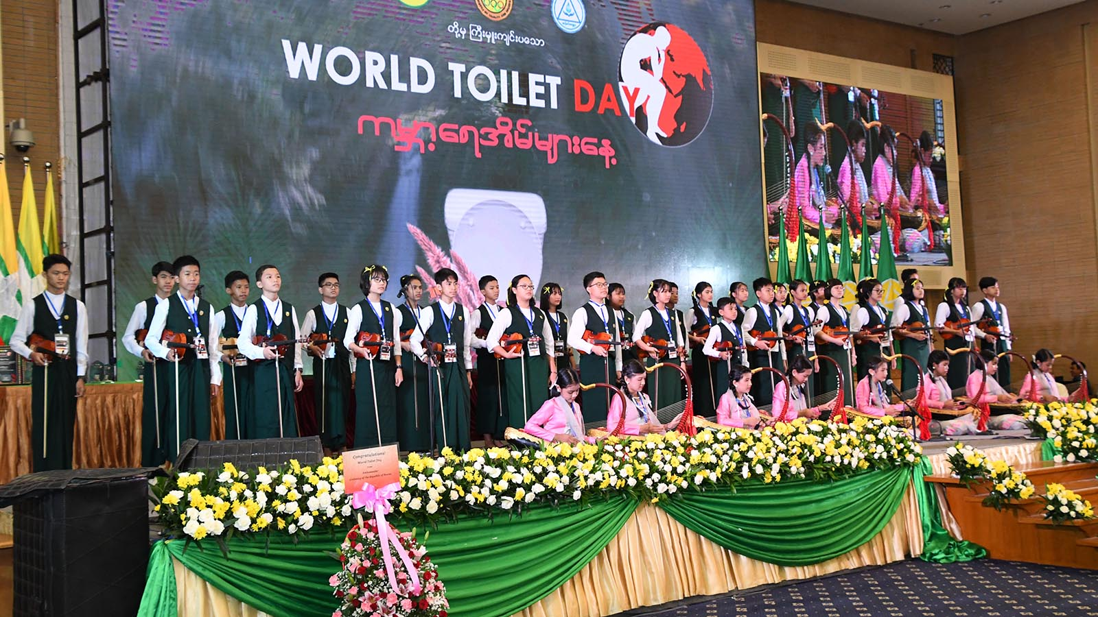 Students perform with music at the ceremony to mark World Toilet Day 2018 at the Myanmar International Convention Centre-II in Nay Pyi Taw yesterday.Photo: MNA