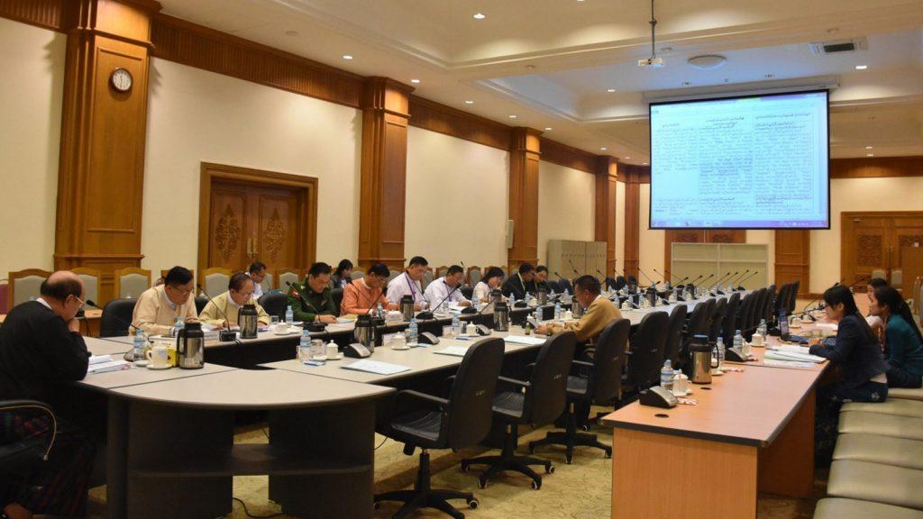 Pyidaungsu Hluttaw Deputy Speaker U Tun Tun Hein  addresses the meeting of Pyidaungsu Hluttaw Joint Bill Committee in Nay Pyi Taw. Photo: MNA