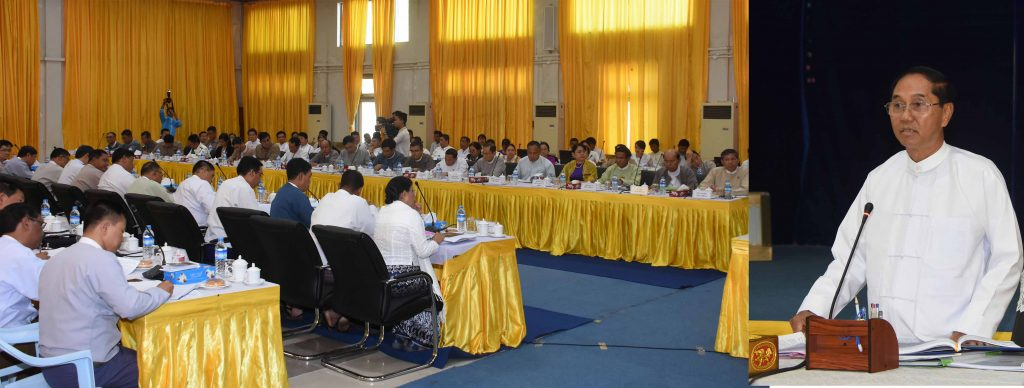 Vice President U Myint Swe addresses the coordination meeting to make arrangements for hosting the 19th ASEAN University Games, in Nay Pyi Taw yesterday. Photo: MNA