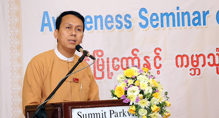 U Phyo Min Thein Yangon Region Government copy