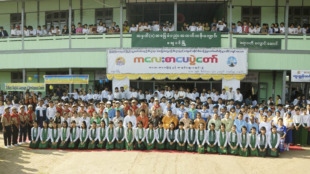 The first day of children's literature festival takes place at the Basic Education High School No. 1 in Maubin, Ayeyawady Region, yesterday morningPHOTO: Maubin District IPRD