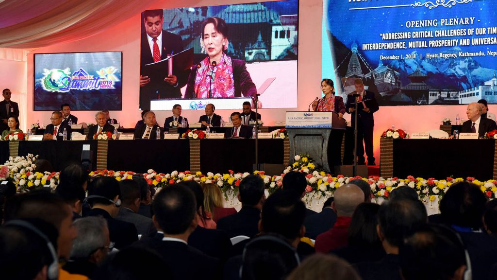 State Counsellor Daw Aung San Suu Kyi addresses the opening ceremony of the Asia-Pacific Summit 2018-Nepal held in Kathmandu, Nepal. Photo: MNA