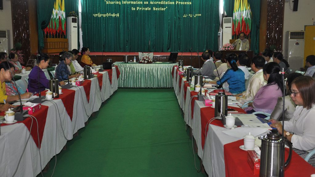 """Meeting titled """"Sharing Information on Accreditation Processes to Private Sector"""" being convened in Yangon.Photo: mna"""