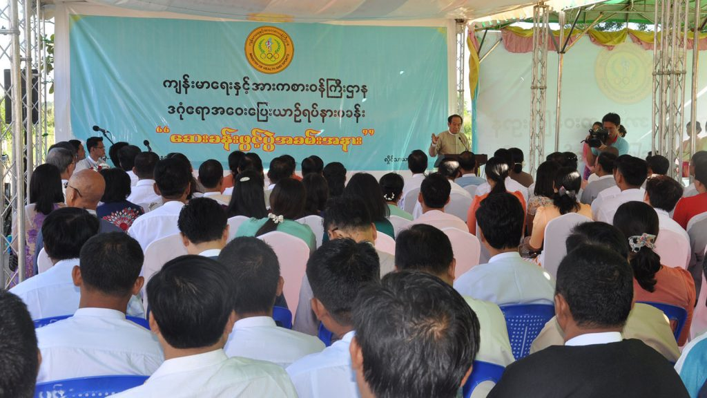 Union Minister Dr. Myint Htwe addresses the opening of a new dispensary at Dagon Ayeyar Highway Bus Station.Photo: MNA