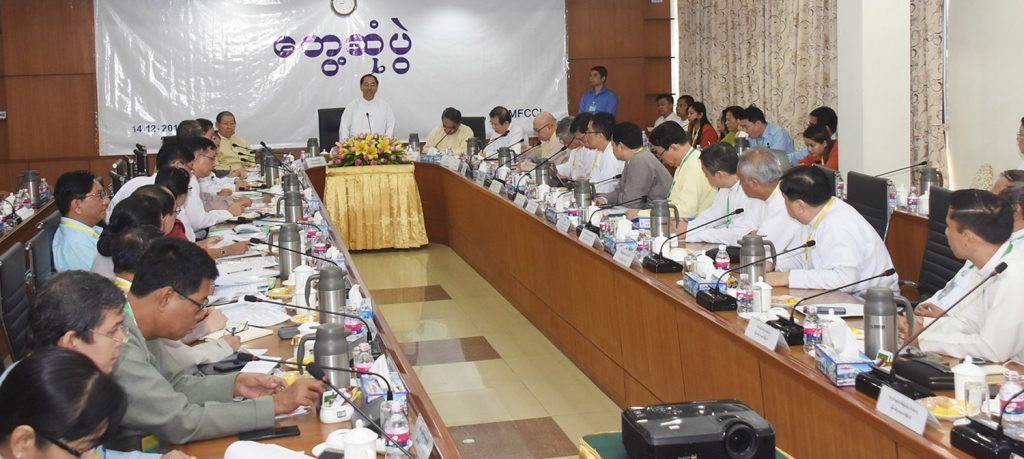 Vice President U Myint Swe delivers the speech at the 22nd regular meeting of the Private Sector Development Committee and Myanmar businesspersons at UMFCCI in Yangon yesterday. Photo: MNA