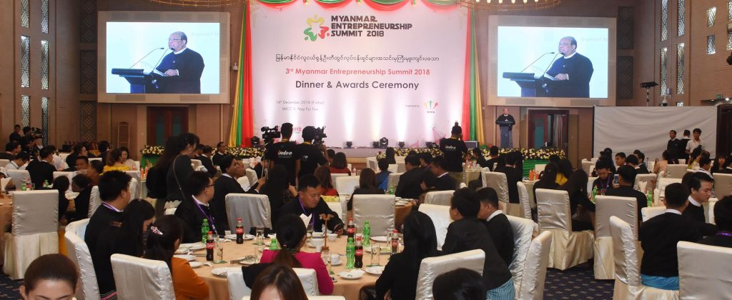 Union Minister U Thaung Tun delivers the speech at the  dinner in honour 3rd Myanmar Entrepreneurship Summit 2018.Photo: MNA