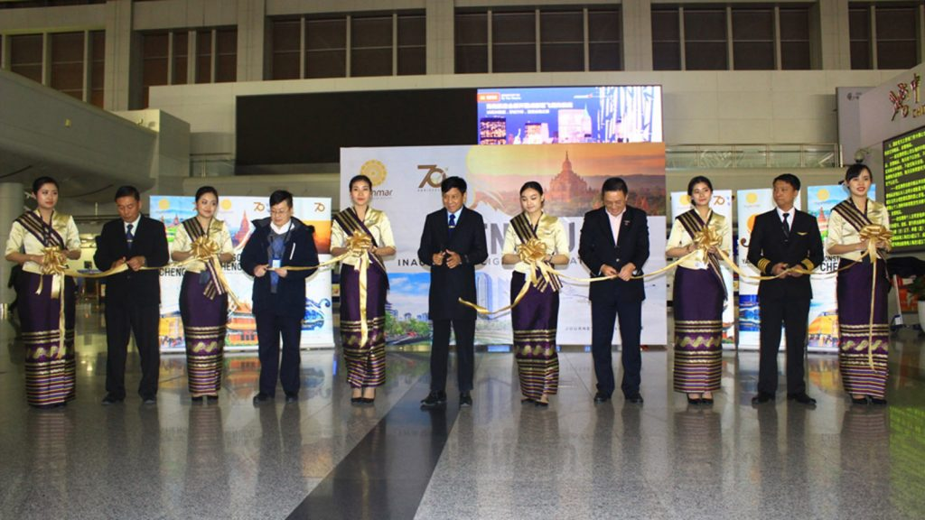 Officials opening the Yangon-Chengdu flight at Terminal -1 foreign departure, Yangon International Airport on 28 December.Photo:  mna