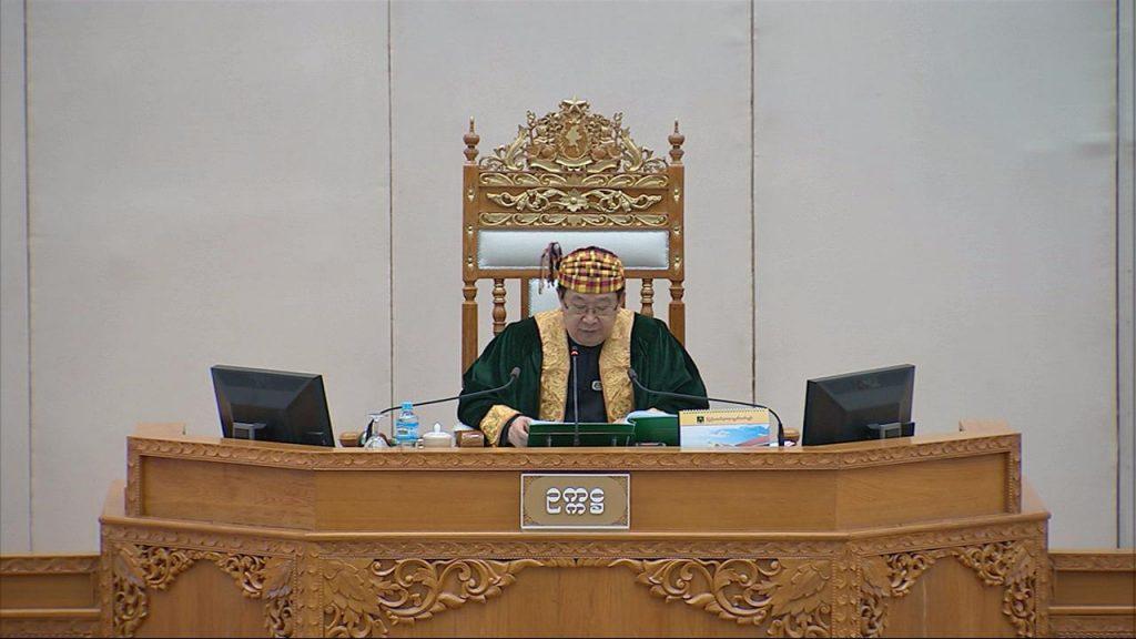 Speaker of Pyithu Hluttaw U T Khun Myat.Photo: MNA