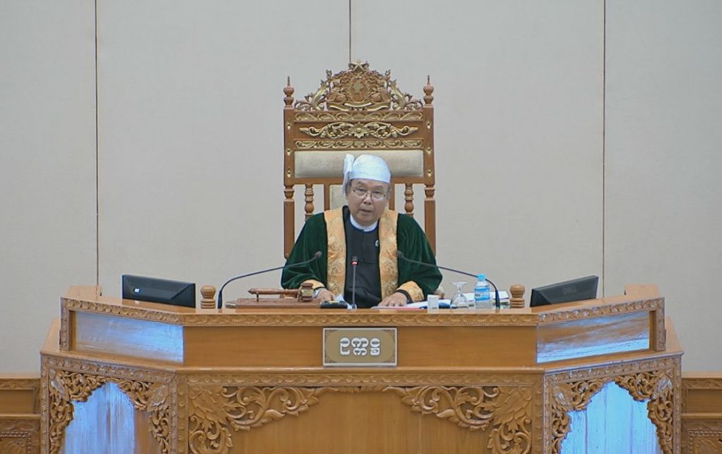 Speaker of Amyotha Hluttaw Mahn Win Khaing Than.Photo: MNA