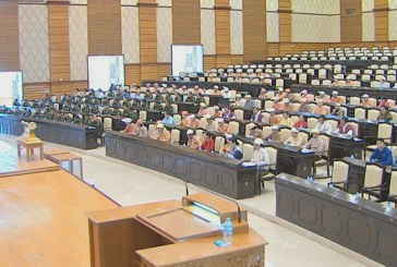 Second Amyotha Hluttaw's tenth regular session holds eighth-day meeting
