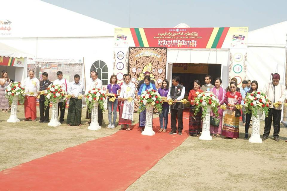Union Minister Nai Thet Lwin and dignitaries formally open the Myanmar Ethnics Culture Fest Expo 2019 at the Kyaikkasan Sports Ground in Yangon.  Photo: Aung Myint (IPRD)