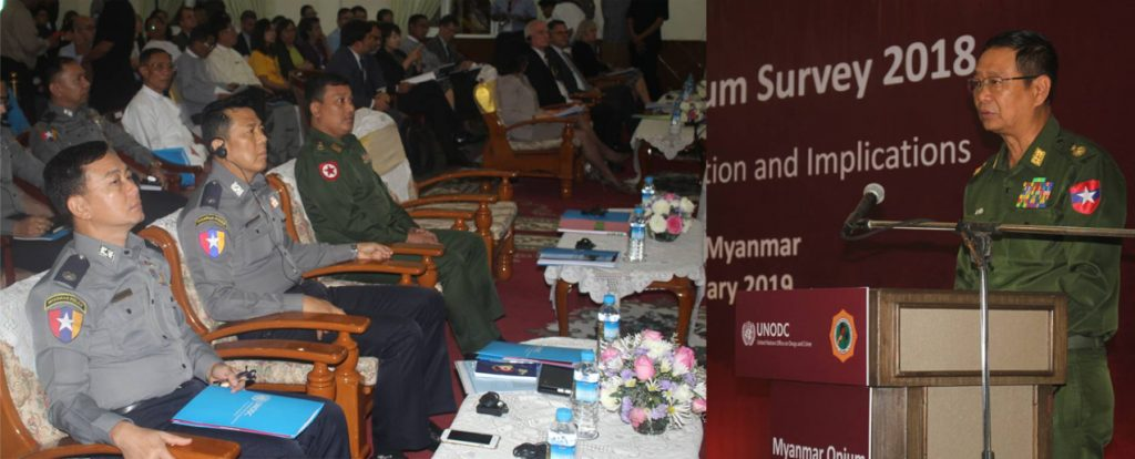 Deputy Minister for Home Affairs Maj-Gen Aung Thu addresses the audience at the launching of the Myanmar Opium Survey 2018.photo: mna