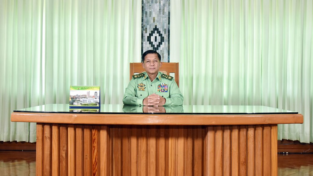 C-in-C Defence Services Senior General Min Aung Hlaing.Photo: office of the c-in-c of defence services