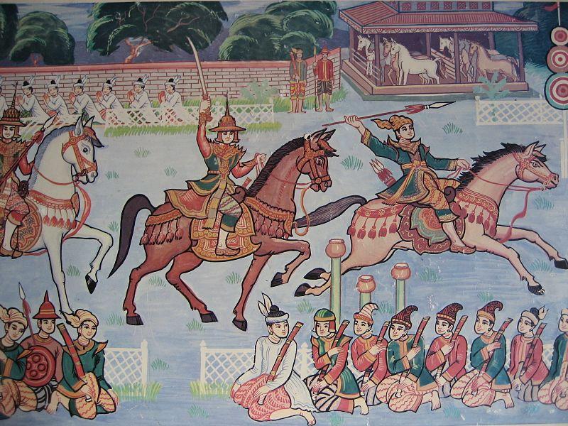 Burmese equestrian sports