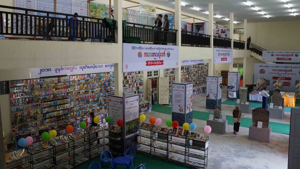 The Children's Literature Festival is ready to welcome at the convocation hall of the Myitkyina University in Myitkyina.Photo:Thet Naing Lin
