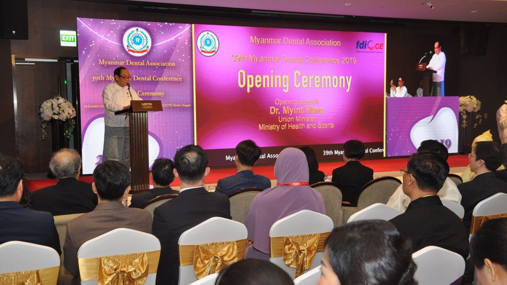 Union Minister Dr. Myint Htwe addresses the opening ceremony of the 39th Myanmar Dental Conference in Yangon yesterday. Photo: MNA