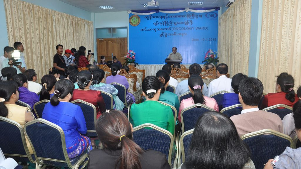 Union Minister Dr. Myint Htwe addresses the opening ceremony of the Oncology Ward at Yangon General Hospital yesterday.Photo: MNA