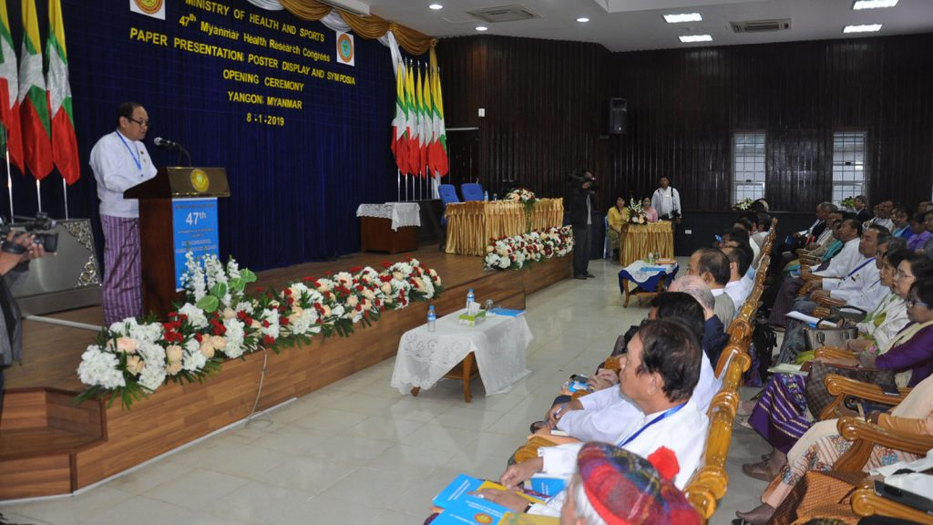 Union Minister Dr. Myint Htwe addresses the opening ceremony of 47th Myanmar Health Research Congress. Photo: MNA
