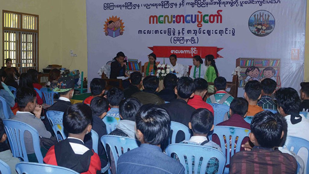 Literature talk together with youths held at the Children's Literature Festival.  Photo: Htein Nan Naw