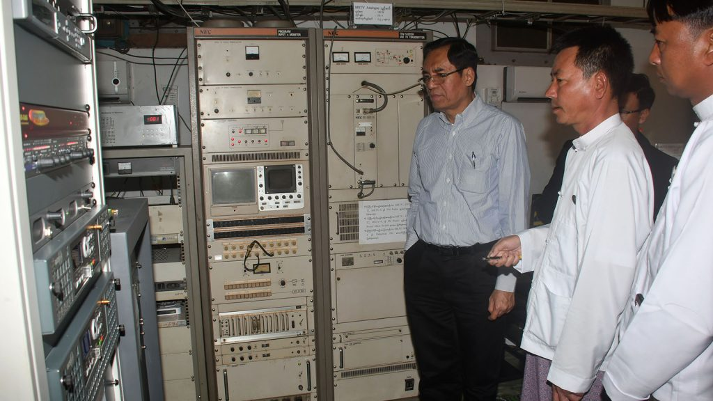 Deputy Minister U Aung Hla Tun inspects the transmission station in Myitkyina yesterday. Photo: mna